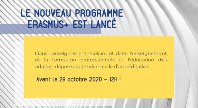 Le nouveau programme ERASMUS+ est lancé